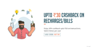 Freecharge GET30 - Get 10% Cashback On Recharge/Bill payments