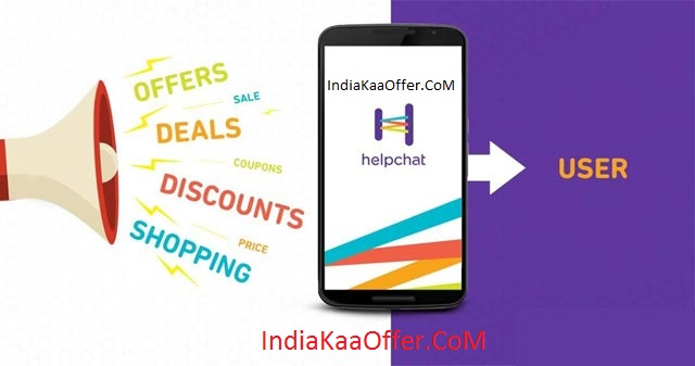 HelpChat Coupons 13-14 July 2016 – All Latest & Working Coupons