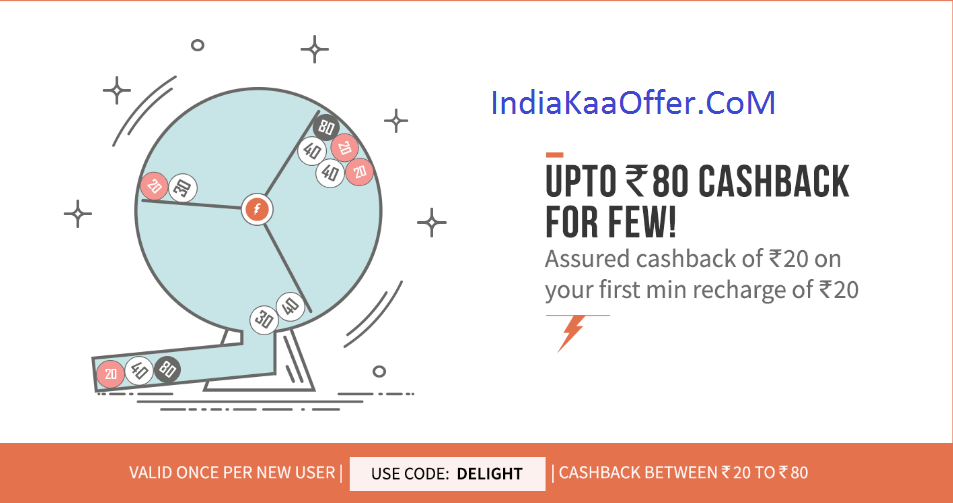 FreeCharge – Get Upto Rs 80 CashBack On Recharge of Rs 20+ (New Users)