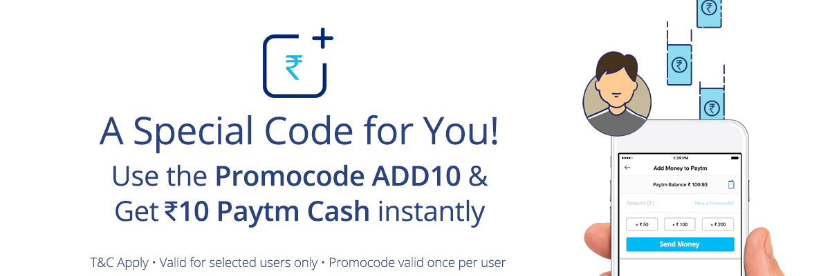 PayTm– Get Rs 10 PayTm Cash Absolutely Free (Specific Users)