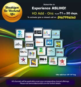 Videocon D2H Khushiyon Ka Weekend Offer- Subscribe To HD Add-on's just Re. 1 For 30 days