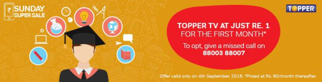 Airtel DTH Recharge Offer