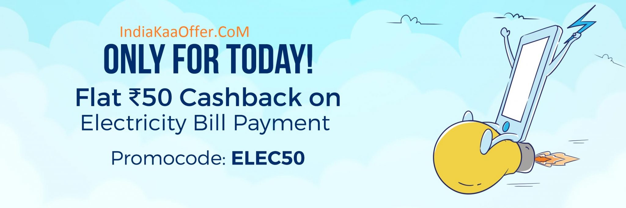 Paytm Flash Electricity Bill Payment Offer - Get Rs 50 Cashback on Rs 200 Bill Payment