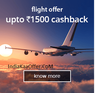 Get Upto Rs 1500 Cashback Booking Flights - Ixigo