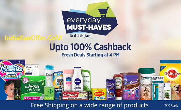 Paytm Everyday Must Haves Sale 100% CashBack Sale