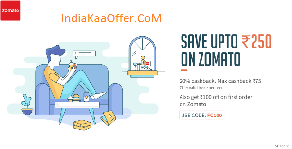 Zomato Food Order Rs 100 Off On Rs 300 + 20% CashBack With