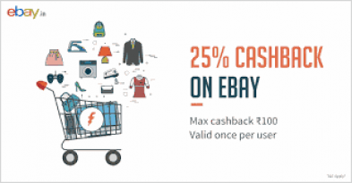 ​Ebay FreeCharge Offer