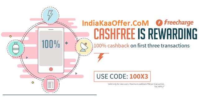 FreeCharge First 3 Transactions Offer - Get 100% Cashback On