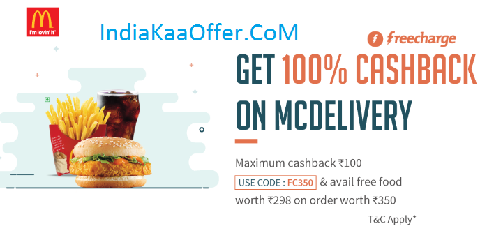 Get 100% Cashback On MCDelivery With FreeCharge Wallet - McDonalds