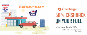Freecharge  hp Petrol Pump Rs 50 cashback Offer