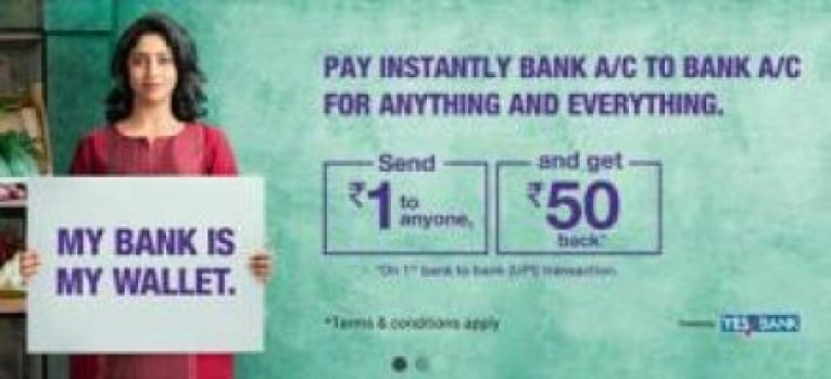 PhonePe Wallet Loot Offer - Send Rs 1 To Anyone & Get Rs 50 CashBack