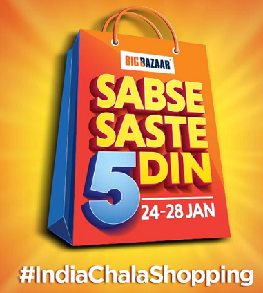 Big Bazaar Sabse Saste 5 Din [ 24th - 28th Jan 2018 ]