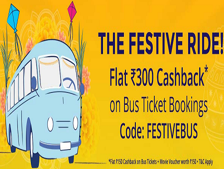 Paytm Festivebus - Get Rs 150 Cashback On Bus Ticket + Movie Voucher Worth Rs 150