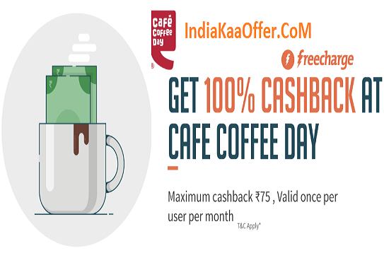 Cafe Coffee Day FreeCharge Offer