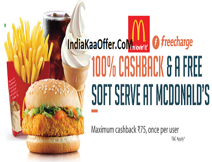 Freecharge McDonalds