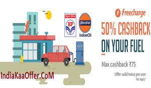 Freecharge Petrol Pump Offer - Get Rs 50 Cashback on minimum transaction of Rs 499 on HP Petrol Pumps Paying  using freecharge wallet