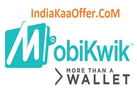 Mobikwik Summer Add Money Offer Upto Rs 500