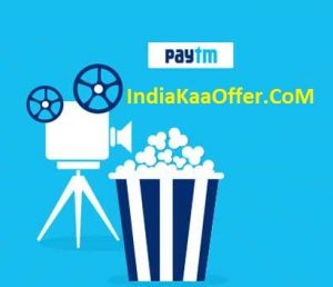 Paytm Movie Tickets AFFMOVIE- Get 50% Cashback upto Rs 160 Movie Tickets Latest Working Coupons Jan 2017