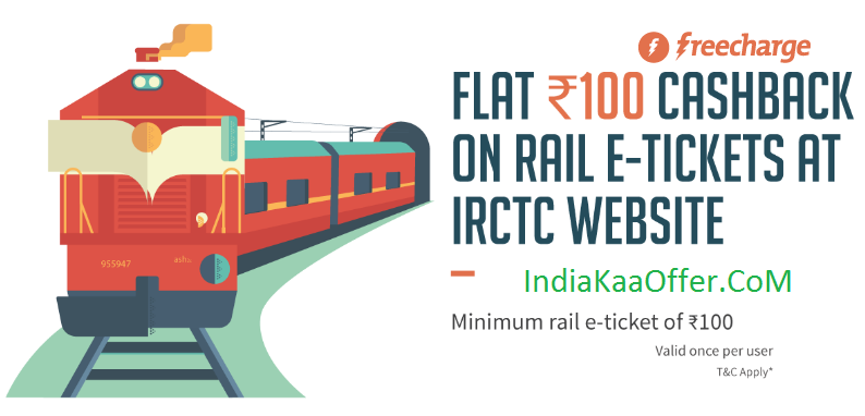 IRCTC Ticket Booking FreeCharge Offer