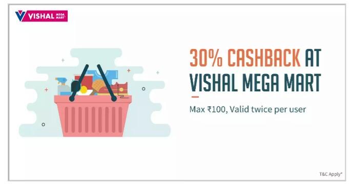 Freecharge Vishal Mega Mart