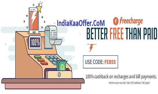Freecharge FEB55 - Get 100% Cashback On Recharge Of Rs 55