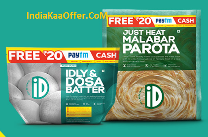 Id Fresh Food Pack Loot : Free Rs 20 Paytm Cash