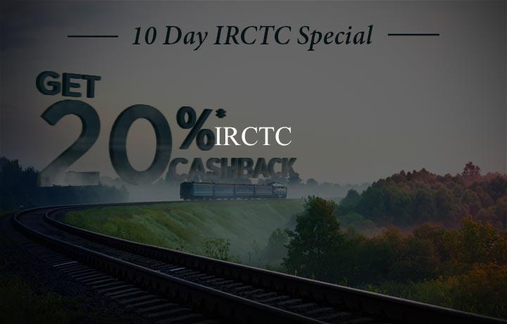 MobiKwik IRCTC Offer