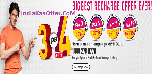 DishTv Biggest Recharge Offer Ever