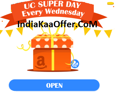UC Browser Super Day Offer : Get Chance To Win Upto Rs 1000 Flipkart Or Amazon Voucher