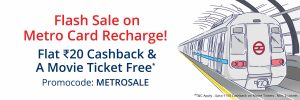 Paytm Metro Card Recharge Offer