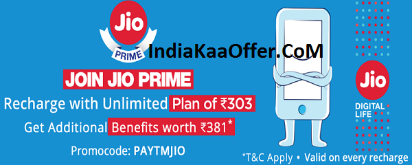 Paytm Jio Pack Recharge Offer - Get Rs 30 Off+Rs 150 Cashback On Movie Tickets