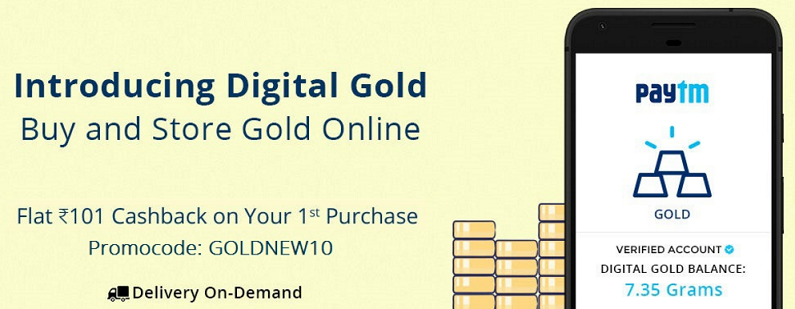 Digital Gold Loot : Get Rs 46 Free Paytm Cash