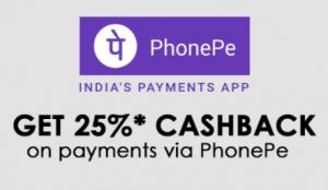 Jabong PhonePe Wallet Offer