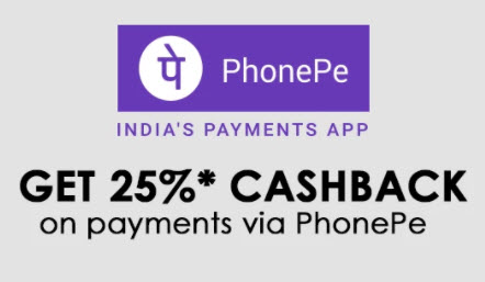 Swiggy PhonePe 25% off upto Rs.100 on Swiggy order using PhonePe
