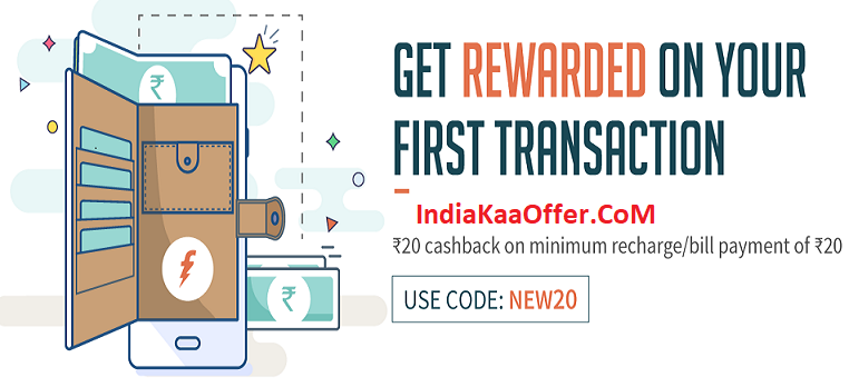 Freecharge NEW20 - Get 100% Cashback on Recharge Of Rs 20