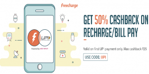 Freecharge DHAMAALRs 25 cashback offer- Get 50% Cashback on Recharge & Bill Payments