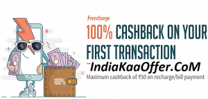 Freecharge STEAL50 :Get Rs 50 cashback on Recharge of Rs 50