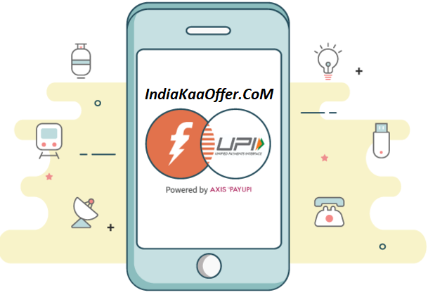 FreeCharge UPI25 : Get ₹ 25 Cashback on ₹ 25 Recharge & Bill Payments Via UPI (2 Times For All Users)