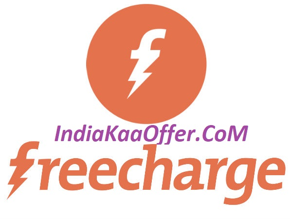 Freecharge Coupons & Promo codes |400% Cashback :17-18 Oct Updated