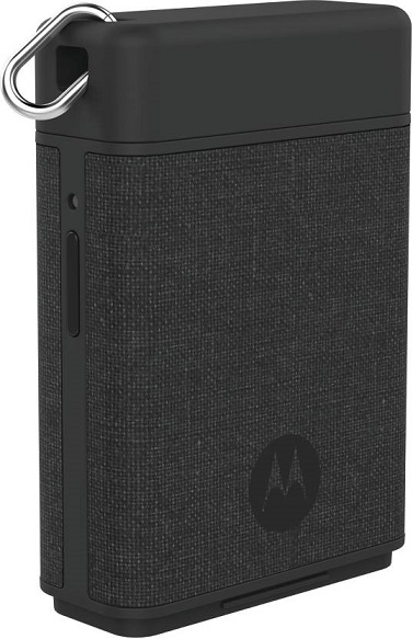 [Loot] Motorola P1500 Power Pack Micro 1500 mAh Power Bank At ₹ 99 (96% Off)