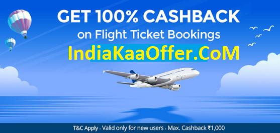 Paytm FLASHFLY Booking Offer Loot - Get 100% Cashback on Flight Ticket Bookings