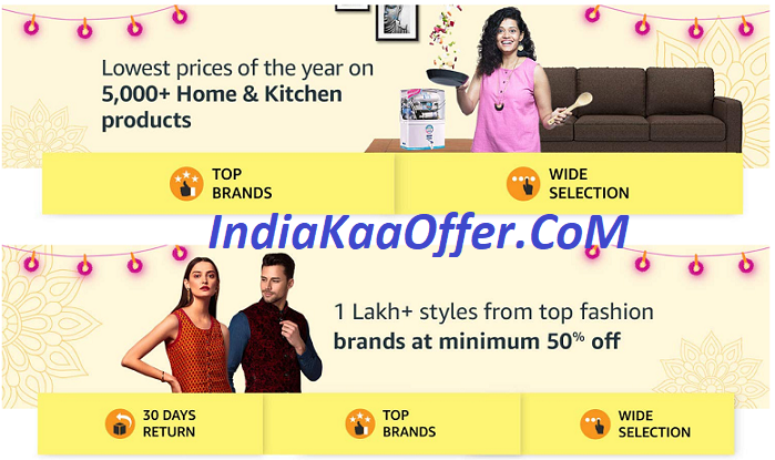 Amazon Diwali Great Indian Festival Sale 10-15 October 2018