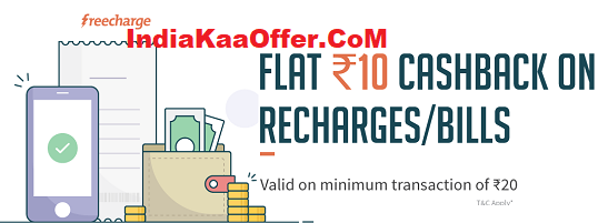 Freecharge FC10 Offer - Get Rs 10 on Recharge & Bill Payment of Rs 20