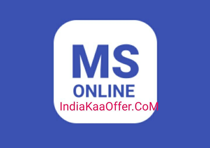 Ms Online App Refer & Earn Loot – Get Rs 20 Free Per Referral