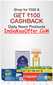 Paytm ESSENTIALS100 Offer - Get Rs 100 Cashback on Shopping Worth Rs 300 or More