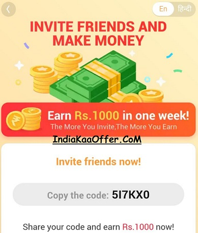 Uc Browser Rs 20 refer earn loot offer