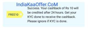 Paytm FREE10 Rs 10 Cashback Offer - Get Rs 10 Cashback on Recharge Of Rs 10