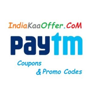 Paytm MONTHLY20 Rs 20 Cashback Recharge Offer - Coupons, Promocode & Loots Offers