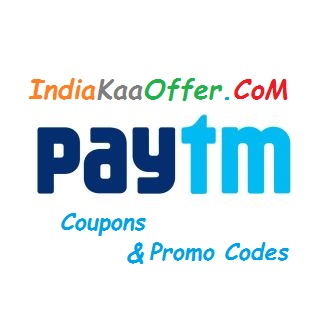 Paytm Cashback Offer May 2018 - Coupons, Promocode & Loots Offers