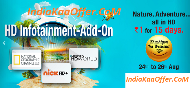Videocon D2H Khushiyon Ka Weekend Offer HD Infotainment Add-on Channel At Re 1